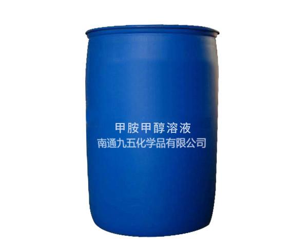 甲胺甲醇溶液