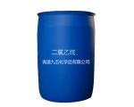 上海二氯乙烷
