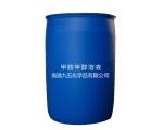 上海甲胺甲醇溶液